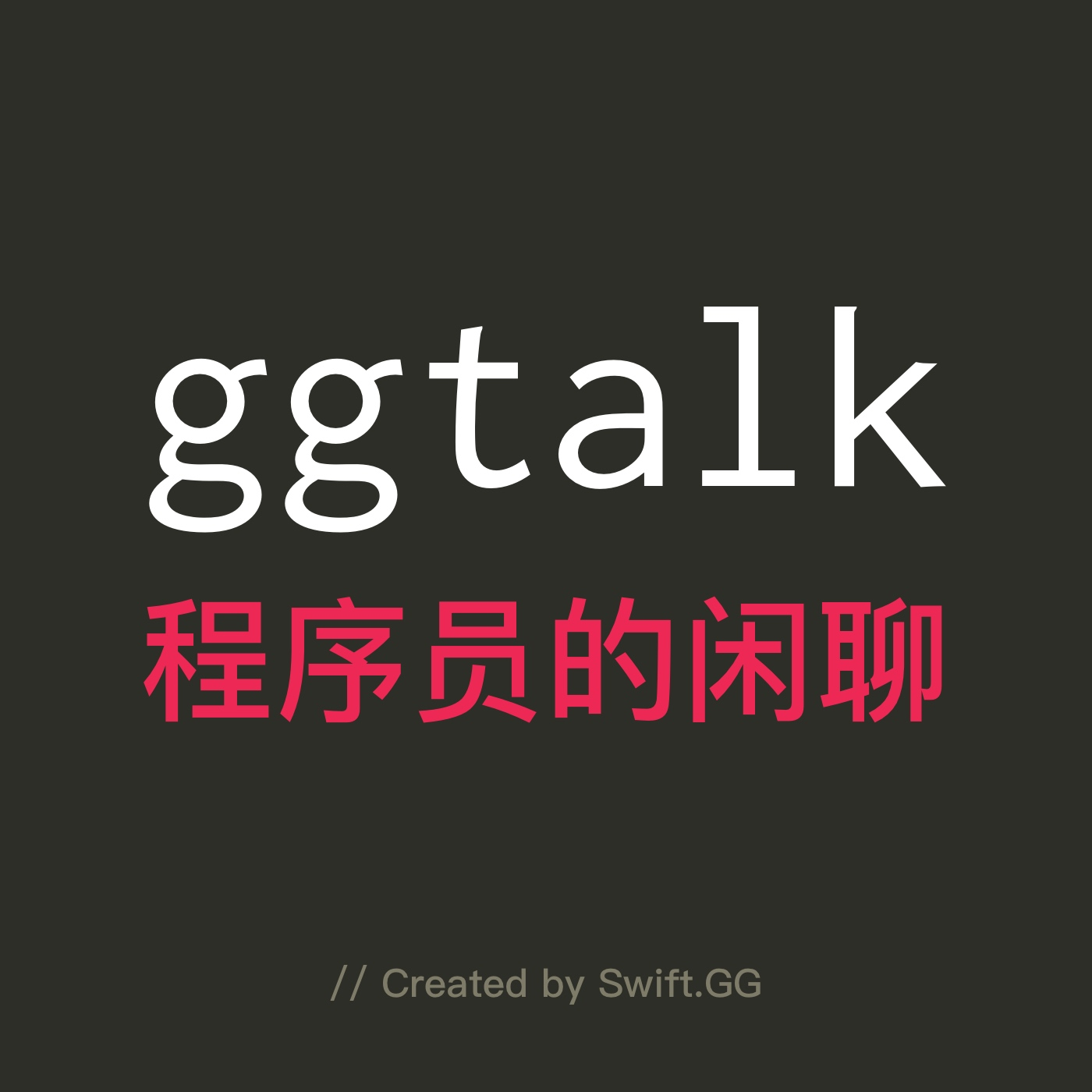 ggtalk Logo